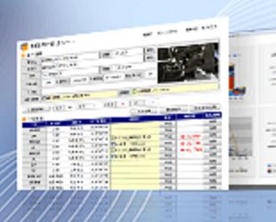 業務改革ソリューション Space Finder