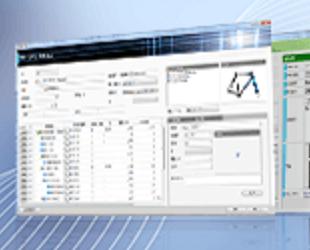 業務AP開発ツール Smart Innovator